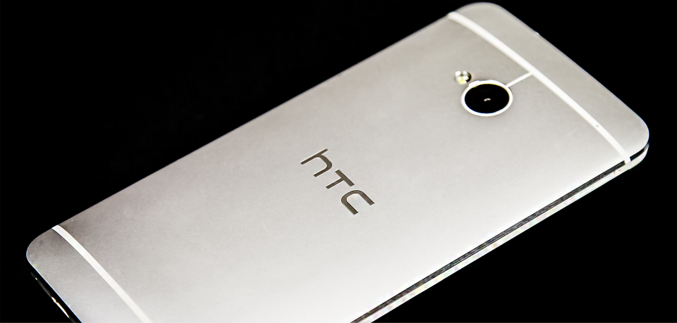 htc one price and availability