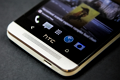 HTC One Officially Announced, A 4.7 inch 1080p Display with Ultra Pixel Camera and Sense 5